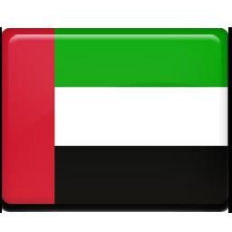 ALWaseet United Arab Emirates